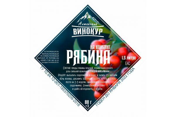"Набор сухофруктов и специй ""Рябина на коньяке"""